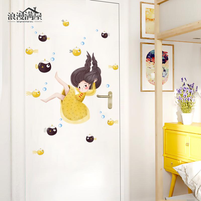 浪漫满屋家用墙纸自粘少女心房间布置儿童卧室床头柜子装饰贴纸画