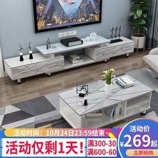 电视柜茶几组合小户型现代简约客厅家具套装北欧伸缩电视机柜简易