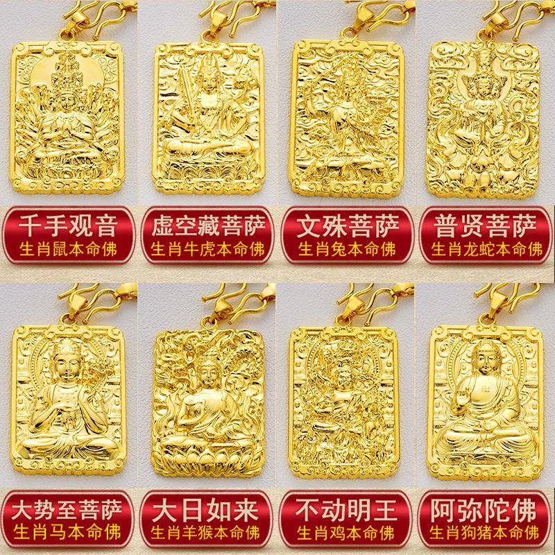 Vietnam Shajin eight patrons solid square pendant mens aggressive Necklace never fade imitation gold jewelry