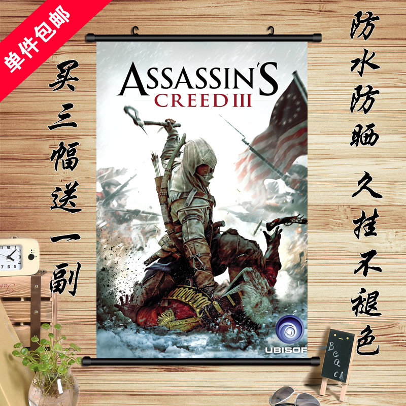 Assassin creed hero revolution game hanging picture assassin creed origin surrounding poster Internet bar decoration painting 02