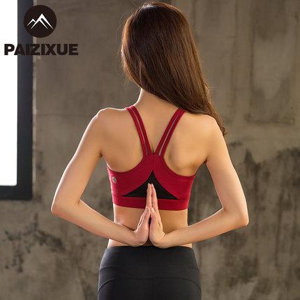 瑜伽背心女带胸垫聚拢运动美背吊带瑜伽服套装女专业运动健身服