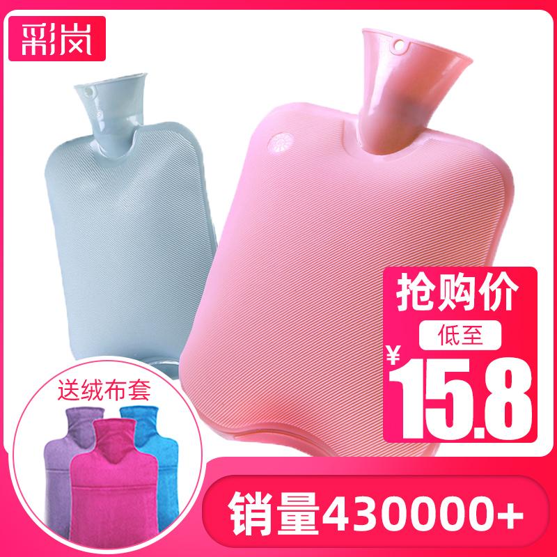 热水袋注水暖肚子暖水袋热敷灌水袋随身女暖手宝大小号成人绒布