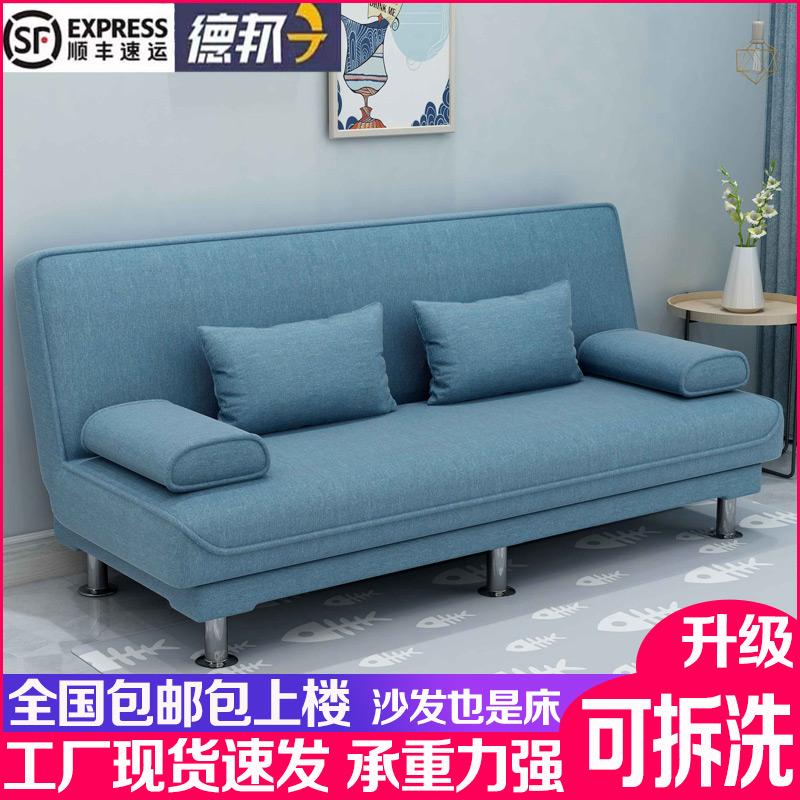 沙发床两用简易折叠多功能沙发床客厅租房三人可拆洗布艺懒人沙发