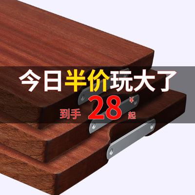 进口乌檀木菜板实木家用整木切菜板厨房案板占板抗菌防霉砧板越南