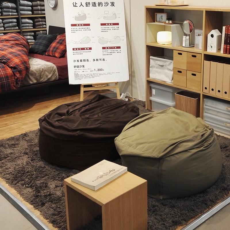 宜家无印良品懒人沙发豆袋榻榻米客厅卧室单人创意豆包沙发懒人椅