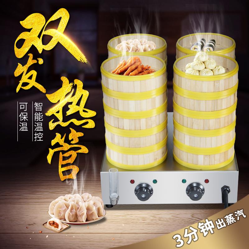 Ай умный электричество пар пакет печь машинально энергосбережение четыре отверстия отопление теплоизоляционный пакет сын хлеб небольшой клетка пакет бизнес рабочий стол пар пакет кабинет