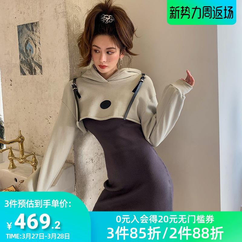 家君姐姐 Via Pitti 2021早春新款 两件套连衣裙设计感小众套装裙