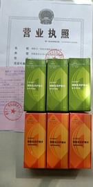 3绿3橙6瓶疲劳舒缓型儿童专用保护型