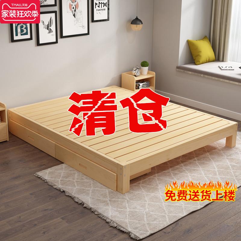 1.5米现代简约经济型1.2 m实木床