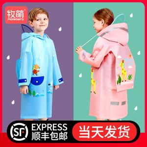 小学生男童防水全身幼儿园加厚雨衣