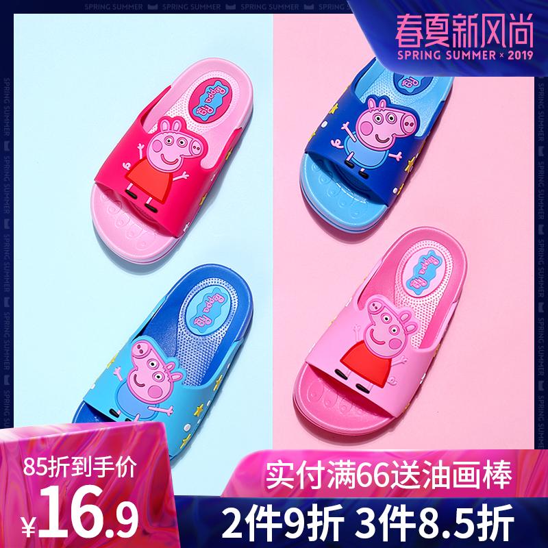 小猪佩奇儿童拖鞋夏室内婴幼儿小孩宝宝浴室防滑家用男女童家居鞋