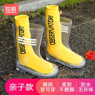 儿童雨鞋女童小孩小学生防水防滑水鞋时尚幼儿亲子款男童宝宝雨靴