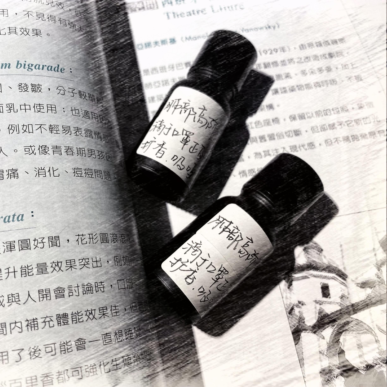 Эфирные масла / Масла для аромотерапии Артикул 611415812033
