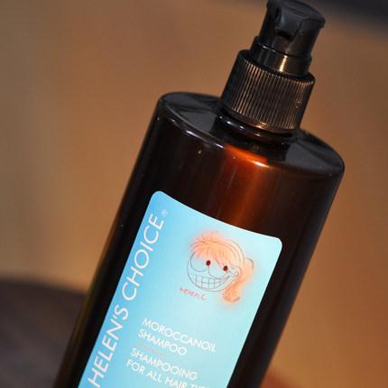 {海伦珍选}远离化学添加 摩洛哥坚果奢华洗发水 不含硅 无硅油