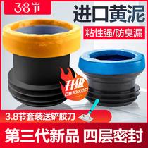 马桶法兰密封圈防臭圈加厚坐便器底座下水通用配件加长硅胶圈防漏