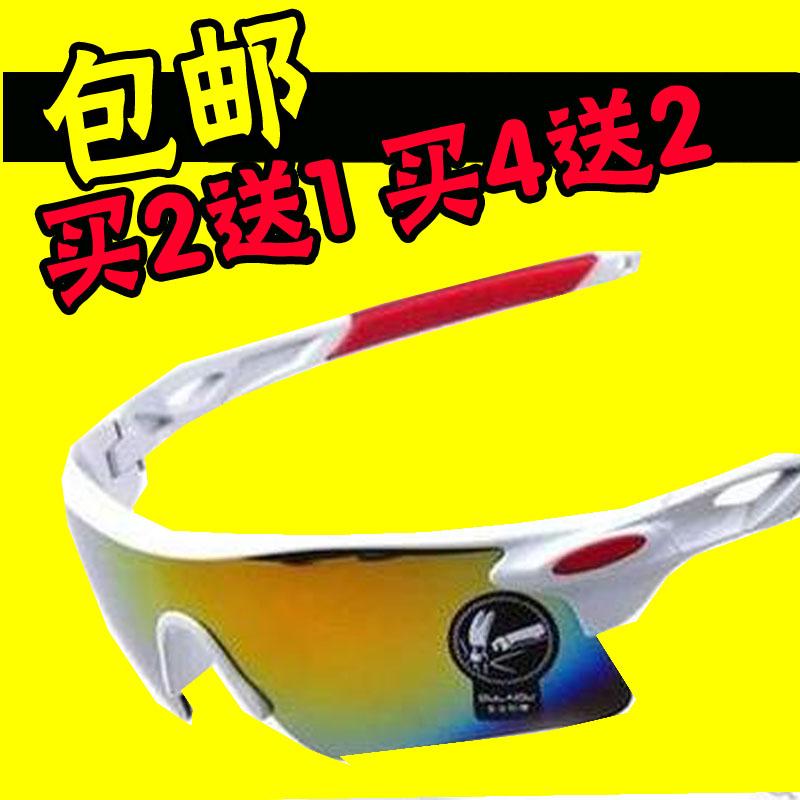 跑步骑行眼镜山地车男女电动摩托运动防风潮墨自行车垂钓鱼太阳镜