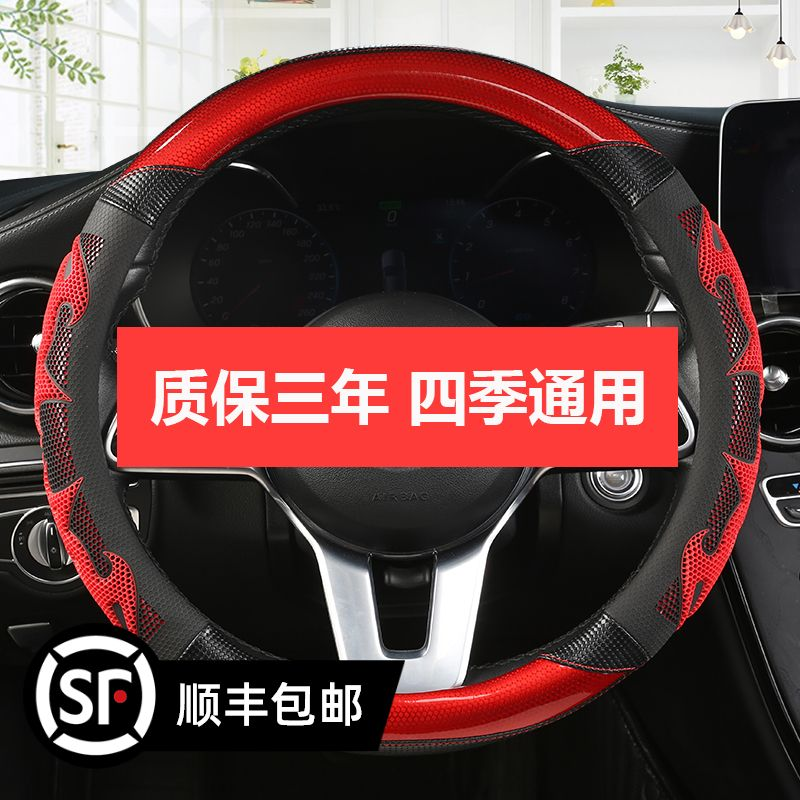 Mercedes Benz steering wheel cover C Class E class a GLC c200l C260 C300 E200 E300 leather handle cover