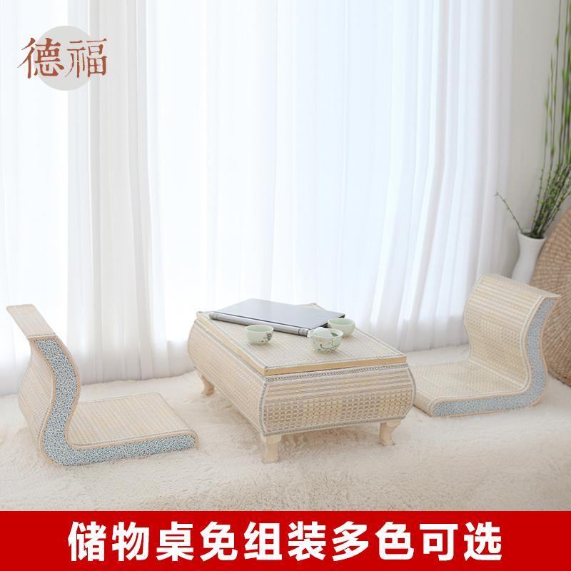 Мораль благословение солома бамбук компилировать японский дерево татами кофейный столик эркер стол небольшой балкон окно тайвань земля тайвань короткая таблица