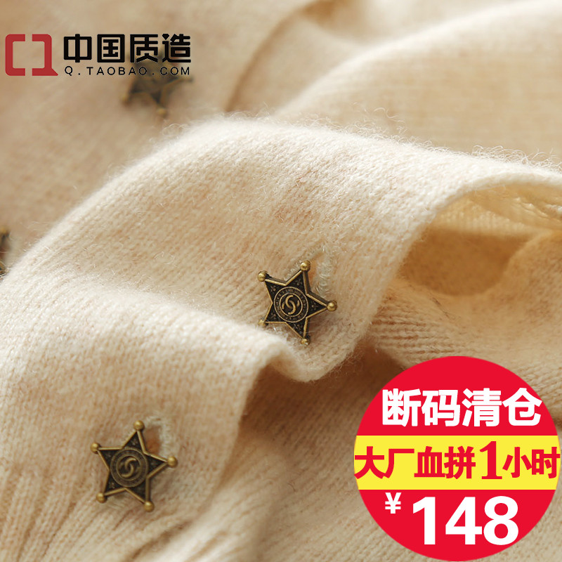 [Code Breaking clearance] light luxury pure cashmere sweater, female V-neck small fragrance cardigan, burst style, shopping for one hour, and the warehouse will be empty