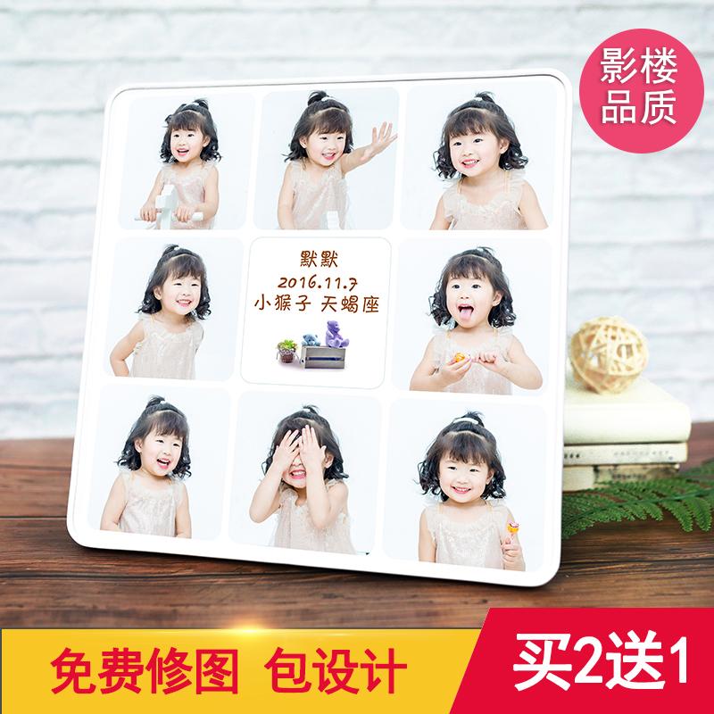 影楼宝宝九宫格相框摆台照片定制儿童水晶婚纱写真挂墙创意洗照片