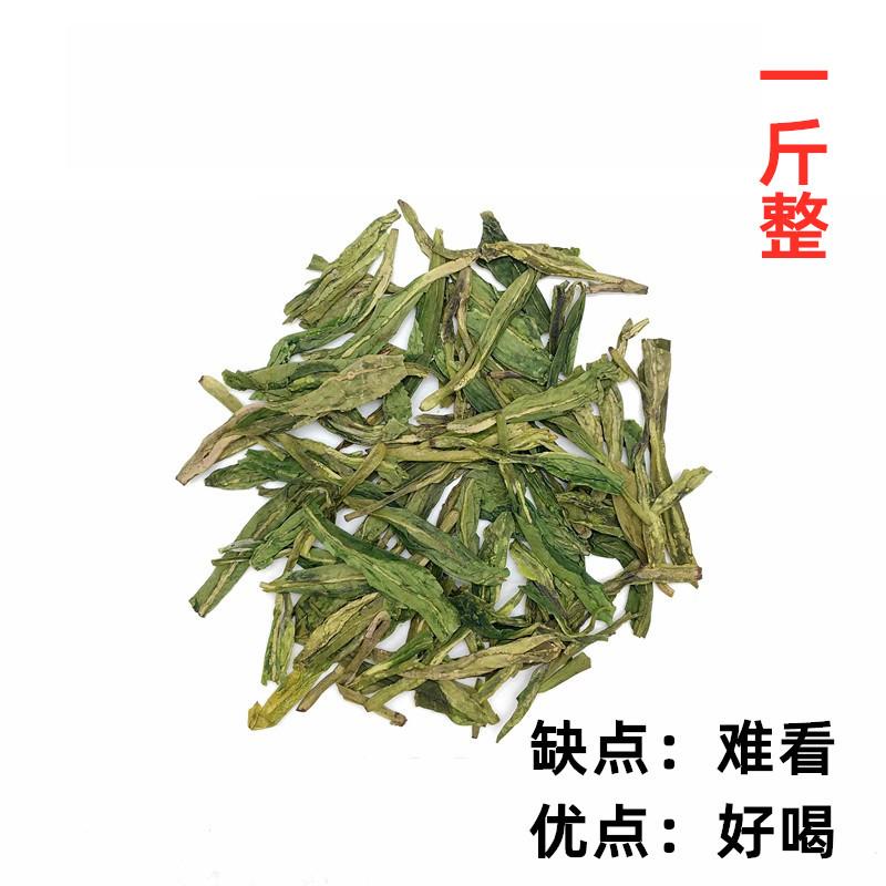 【口糧茶のオススメ】2021新茶龍井茶杭州富陽産区味濃厚1斤包装郵送