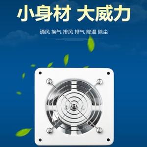 4寸厕所窗式排气扇卫生间10公分100换气扇排风扇10cm管道抽风机
