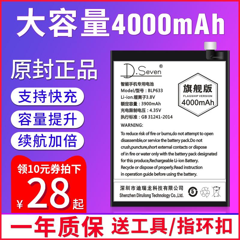 一加5t电池 一加3t电池4000一加五原装六oneplus三全新正品1+5原厂6/6t手机魔改1 3t大容量A5000A3010更换