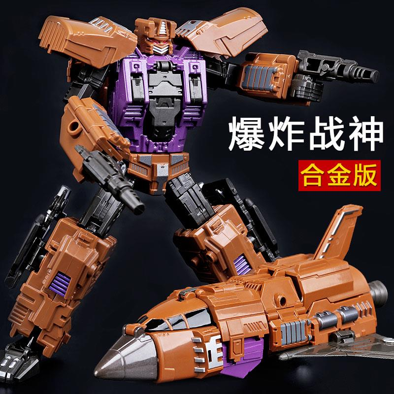 Hot selling deformation toy King Kong Robot huntian Bao Hercules tank helicopter fit child boy model