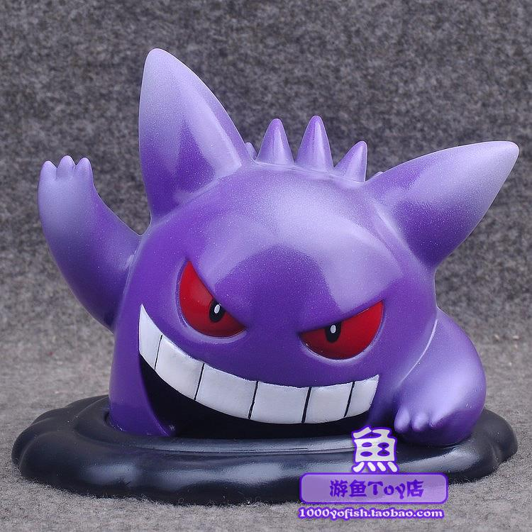 Hot selling pet elves, magic babies, pocket monsters, Geng GUI, doll, hand made toy model gift
