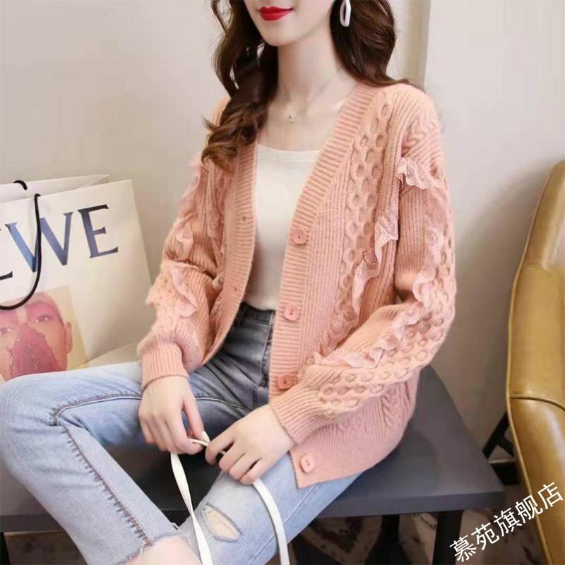 很仙的洋气针织衫开衫女短款宽松韩版秋季2021年新款蕾丝毛衣外套