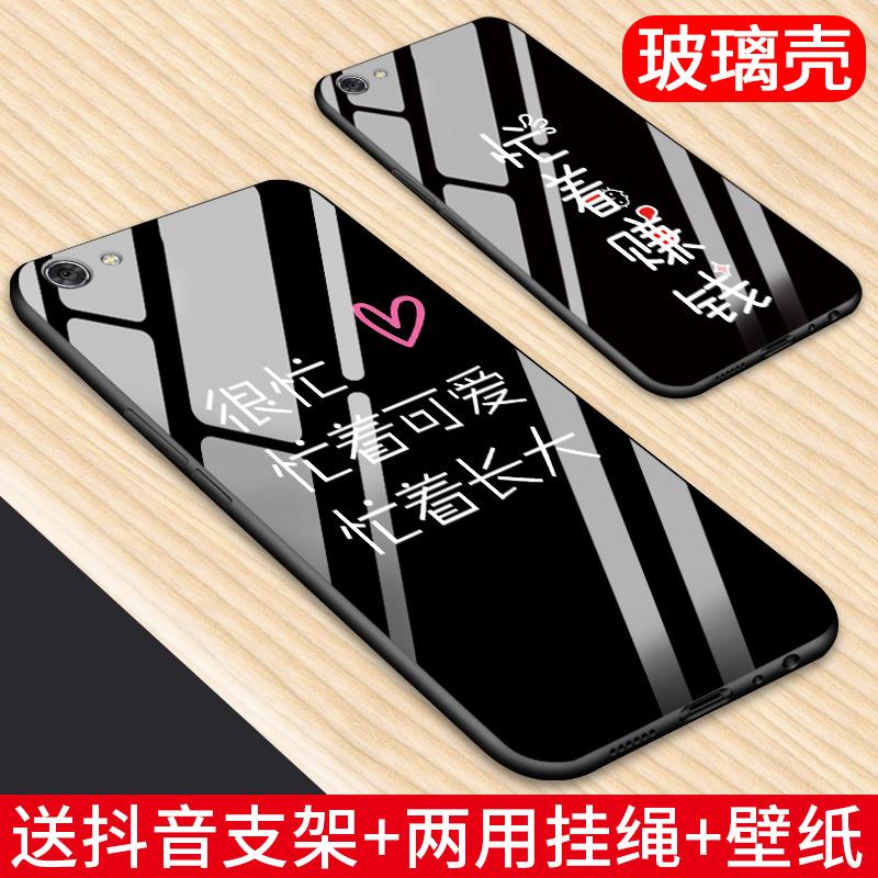 vivox7plus手机壳x7硅胶抖音女款防摔全包喜欢你个性创意文字网红仙女简约超薄可爱高档经典情侣玻璃壳保护套