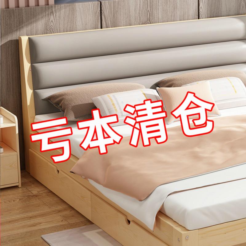 床现代简约1.8米双人床出租房1.2m简易单人床经济型1.5米实木床架