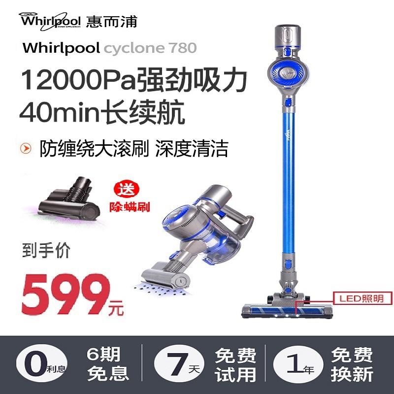 恵而浦無線掃除機小型家庭用強力大出力携帯静音充電車載除ダニ機780 Y