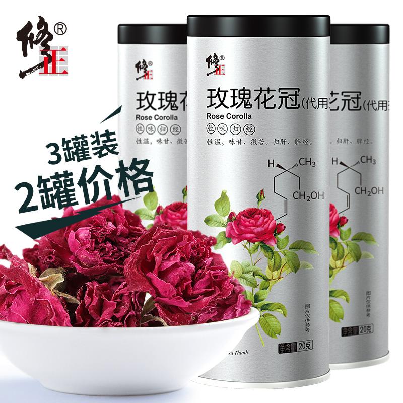 整朵玫瑰花冠茶非特价新花天然大朵干玫瑰罐装修正平阴玫瑰花茶3