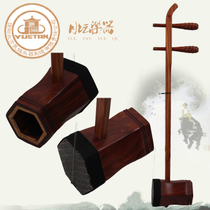 Yuetan Beijing erhu Musical Instruments Professional acid branch wood Beijing erhu sipi Erhuang Grand Erhuang Beginner Introduction