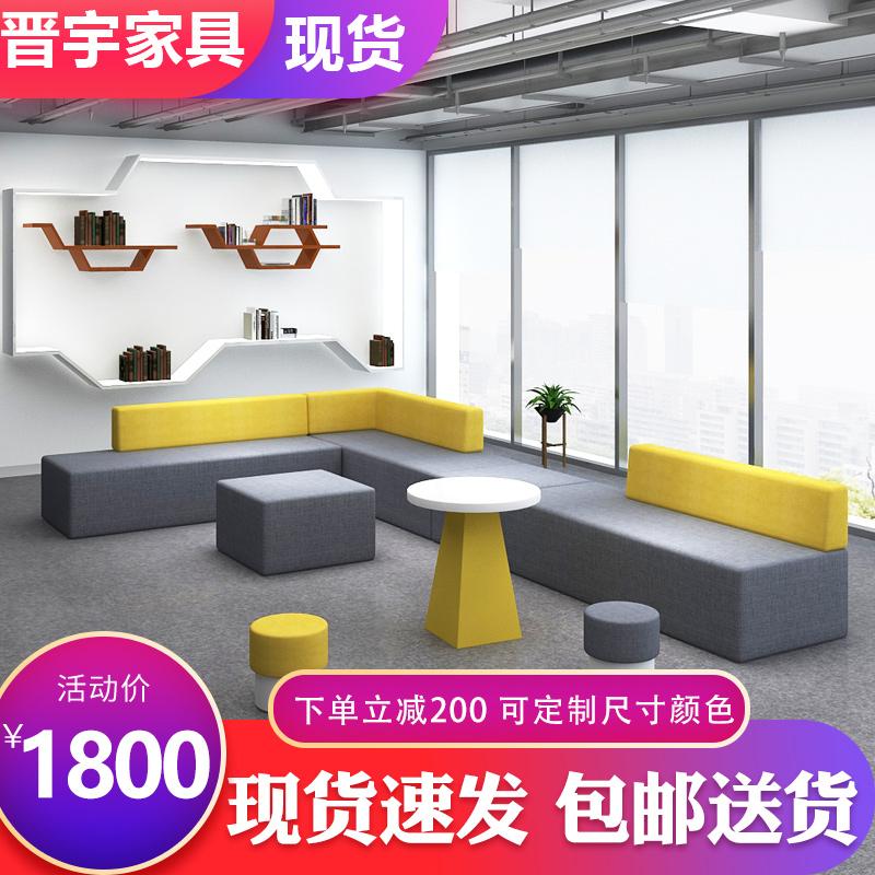 办公室创意简易休闲沙发现代会客接待休息区早教培训沙发茶几组合