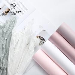 雪梨纸蛋糕烘焙进口花束包装材料内衬保鲜花束礼品防水鲜花包装纸