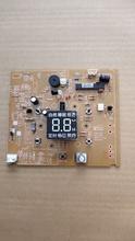 艾美特直流扇配件S35113R原厂电路板控制板主板WAI-983(拆机特价)