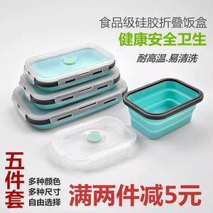 硅胶折叠便携户外旅行泡面碗饭盒