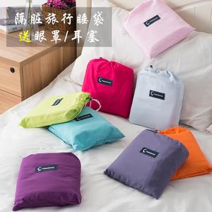 睡袋旅行户外全棉四季超轻便携酒店宾馆隔脏潮卫生薄床单纯棉用品