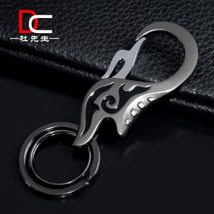 汽车钥匙扣精品钥匙扣男腰挂件个性创意多功能锌合金男士钥匙圈女价格