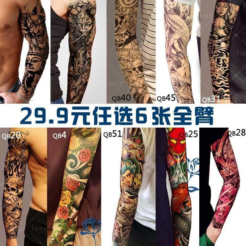 纹身贴不永久1年防水文身帖艺妓欧美拼接性感纹身转印纸图案花臂(非品牌)