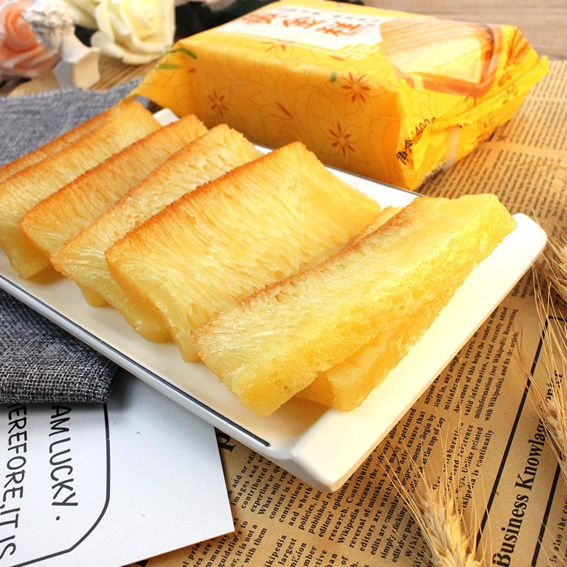 促销 椰蒸黄金糕港式传统糕点印尼风味广东广式点心速食早餐