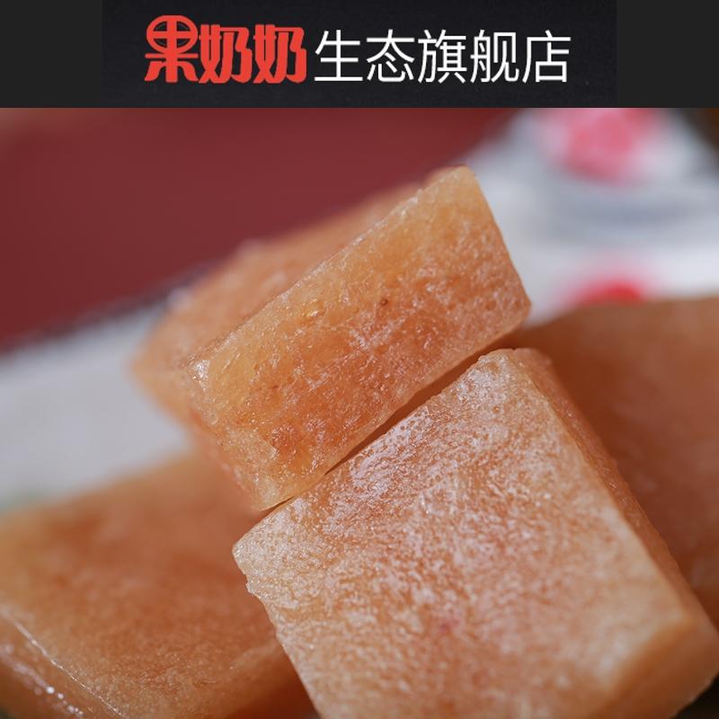 新款 酸枣糕250g精装浦城酸枣糕福建南平特产山枣糕果糕蜜