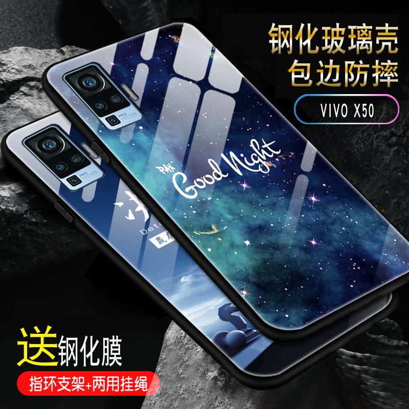 vivox50手机壳男女款x50pro保护套玻璃镜面全包边创意个性硅胶外壳潮牌5G版新品时尚网红简约防摔硬壳