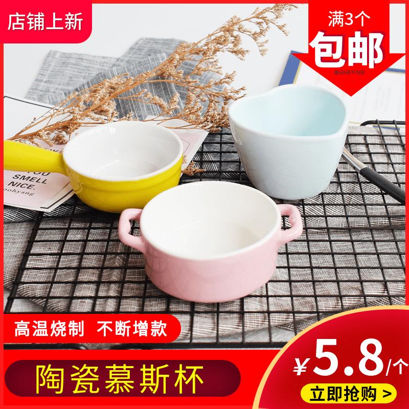 儿童色釉陶瓷慕斯杯耐高温桃心辅食盅双手柄布丁烤碗烘焙模具味碟