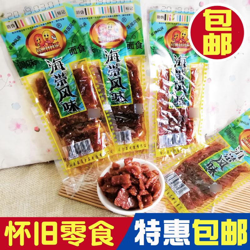 长勇娃娃乐日本海带风味17g*50袋辣条辣片麻辣调味小面筋制品零食