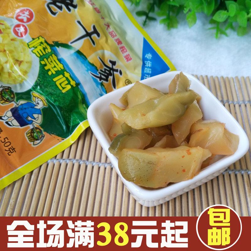 老干爹榨菜芯 50g腌制蔬菜泡菜咸菜即食下饭菜浙江特产休闲零食品