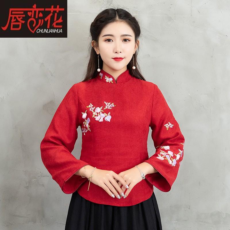 Национальная китайская одежда Артикул 585162688398