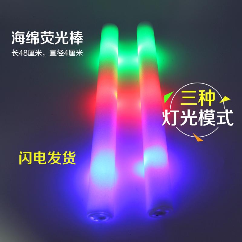 电子发闪光棒演唱会发光棒大号海绵棒五角星魔法棒桶装荧光棒西安